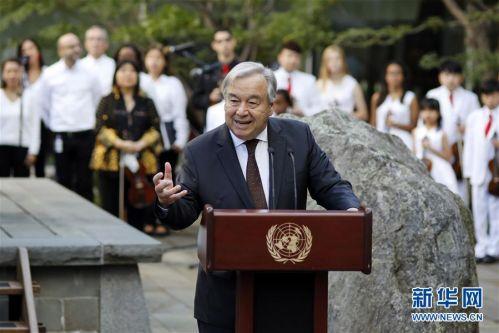 (国际·图文互动)(2)联合国秘书长呼吁为应对气候变化采取紧急行动