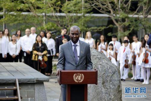 (国际·图文互动)(3)联合国秘书长呼吁为应对气候变化采取紧急行动