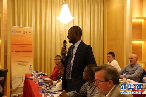 (国际)(3)莫桑比克举办第二届进博会推介活动