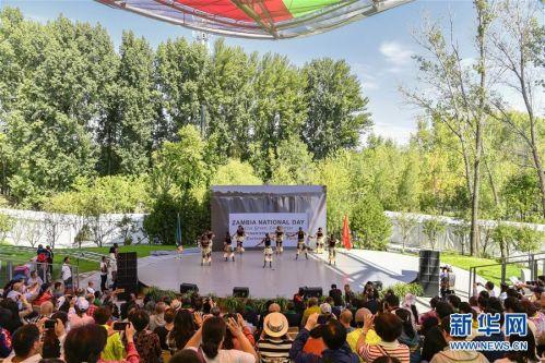 """(北京世园会)(2)北京世园会迎来""""赞比亚国家日"""""""