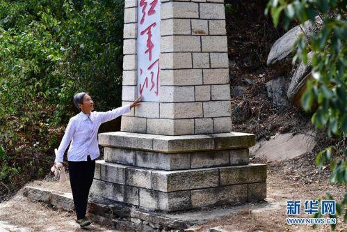 """(图片故事)(1)""""红军洞""""守护者张爱华:为了那句话,一守就是55载"""