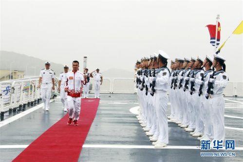 """(体育)(2)第七届世界军人运动会火炬传递活动在海军""""和平方舟""""站举行"""