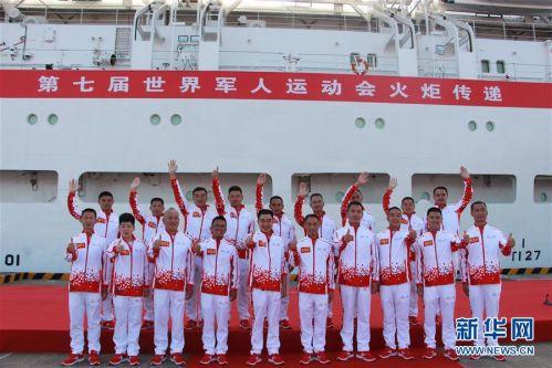 """(体育)(1)第七届世界军人运动会火炬传递活动在海军""""和平方舟""""站举行"""