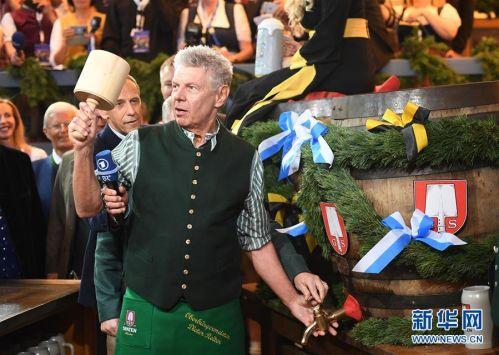 (国际)(2)第186届慕尼黑啤酒节开幕