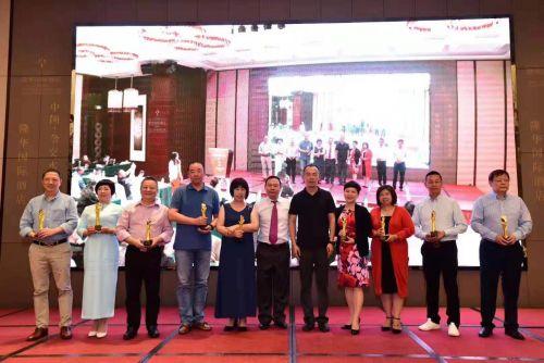 <strong>中国母婴产业第四届高峰论坛长沙召开</strong>