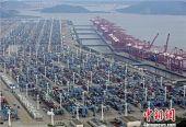 国际航运价格出现大幅上涨,世界吞吐量最大的宁波舟山港市场火爆