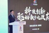 中国金融创新加速度放慢?蚂蚁金服总裁胡晓明:应加大对创新的支持力度
