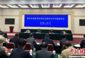 国家市场监管总局多措施支援青海藏区经济社会发展