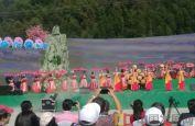 2019湖南国际文化旅游节隆重举行