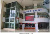 三進龍巖行政服務中心