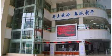 三进龙岩行政服务中心
