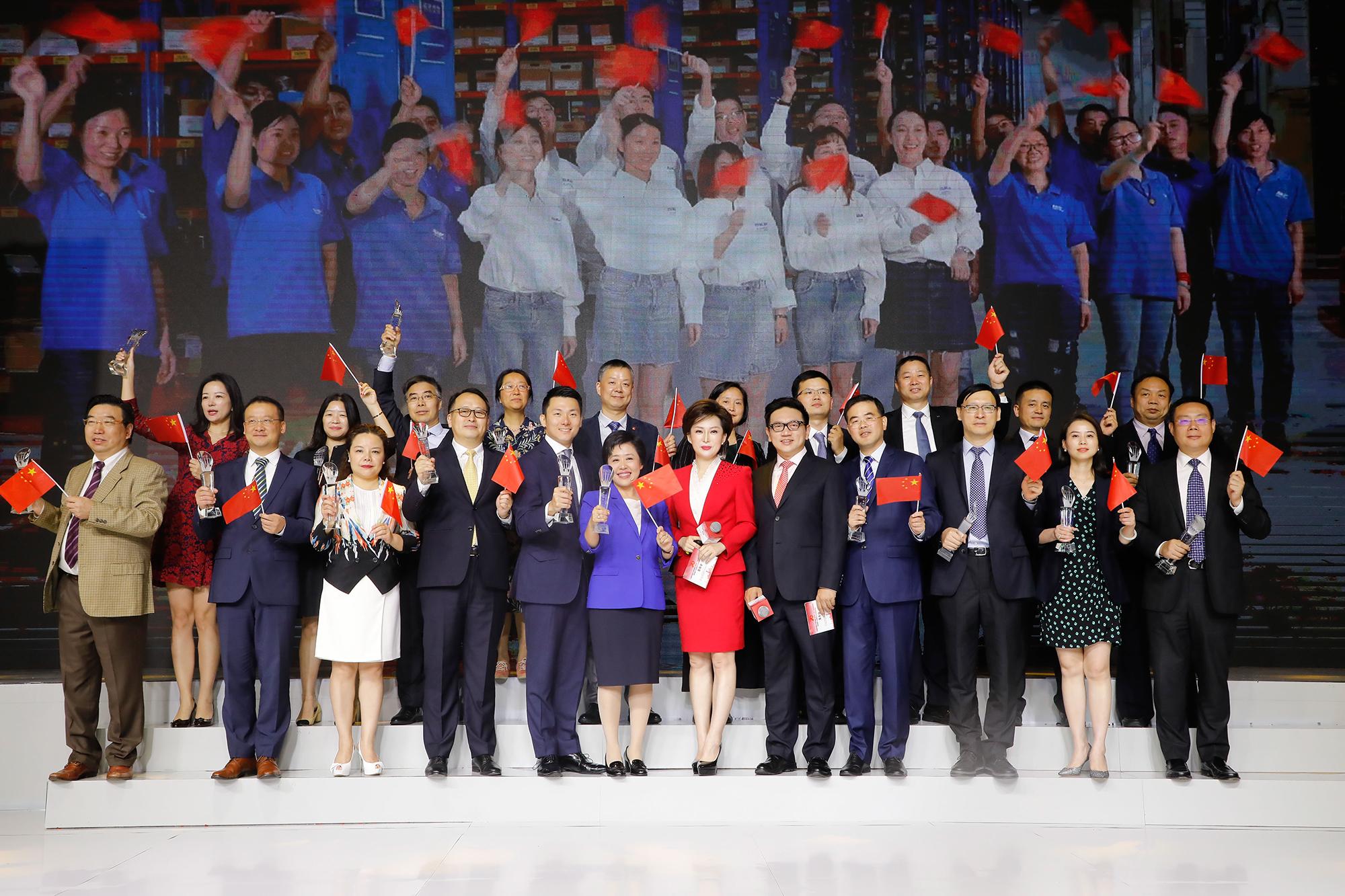 上海自贸区发布第二届制度创新十大经典样本企业
