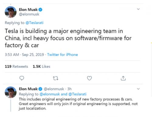 特斯拉正在中国招兵买马组建重要工程团队 开发软件和固件