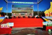 北大荒2019新米競拍會:一斤大米拍天價引爆建三江