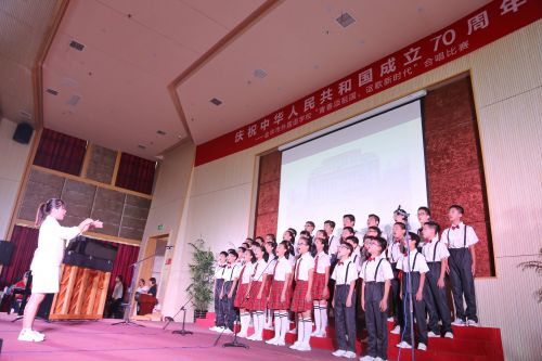 金外学子青春颂祖国,讴歌新时代