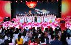 海南师范大学歌咏庆祝中华人民共和国成立70周年