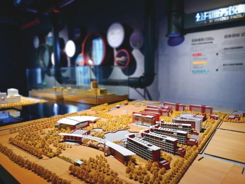 宜居之城:奉贤通过建立多层次公共活动中心体系,以打造成为上海新一轮的公共服务新高地。