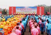 總投資187億元,金華婺城百億項目集中開工