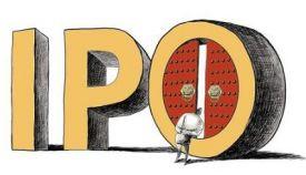 9月14家企業中止IPO 創年內單月新高