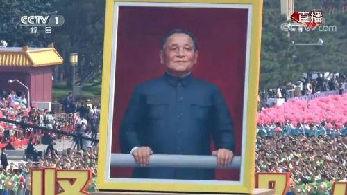 邓小平画像。