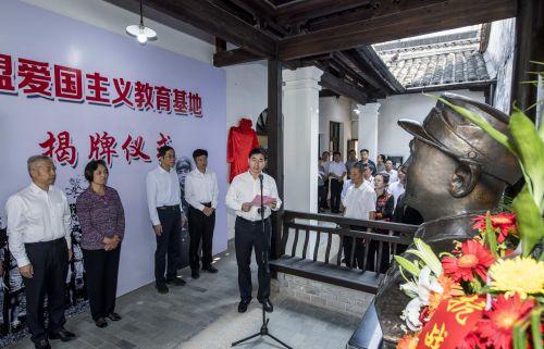 金华市委书记陈龙在揭牌仪式上致辞。金宣供图