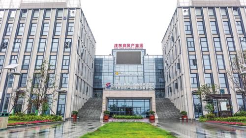 西咸新区沣东新城自贸产业园