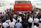 梅汕客專開跑!全線共設7個車站 粵東北地區進入高鐵時代