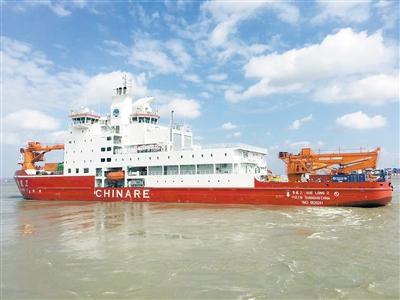 """我国首艘自主建造的极地科学考察破冰船——""""雪龙2""""号。 中国极地研究中心供图"""