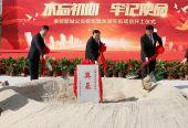 上海奉贤以品质推动高质量城市发展