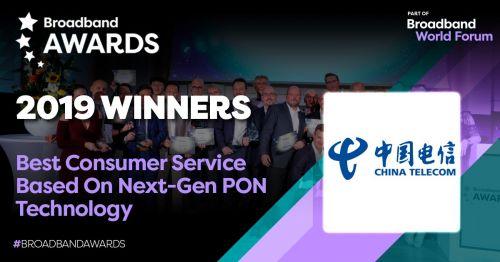 上海电信获得2019全球宽带论坛(BBWF)最佳消费服务奖