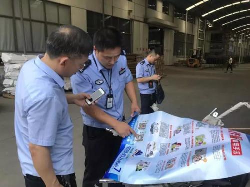 江南公安分局民警深入企业一线了解情况、开展普法工作,已经成为一种新常态。