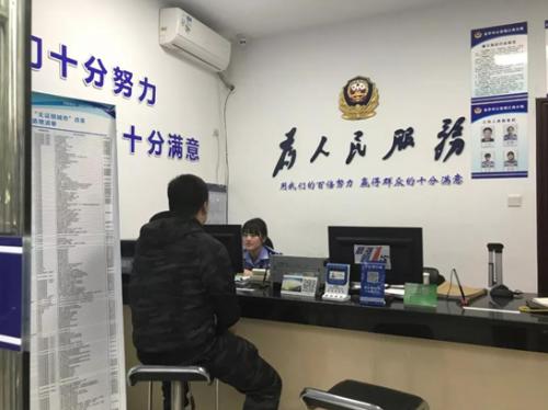 """江南公安分局优化流程,方便企业办理,助力企业管理""""零障碍""""。"""