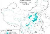 近兩天華北中南部大氣擴散條件轉差 北京、河北中部可達中度霾