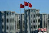 中國經濟三季報今將揭曉 GDP等4大指標表現如何?