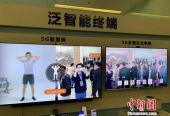 中國聯通:已開通2.8萬個5G基站 正調試開通5G