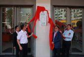 刚刚挂牌撤镇设市的浙江龙港迎来首家银行机构一级支行