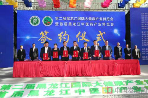 http://dongbei.chinadevelopment.com.cn/zxyw/2019/10/1575113.shtml