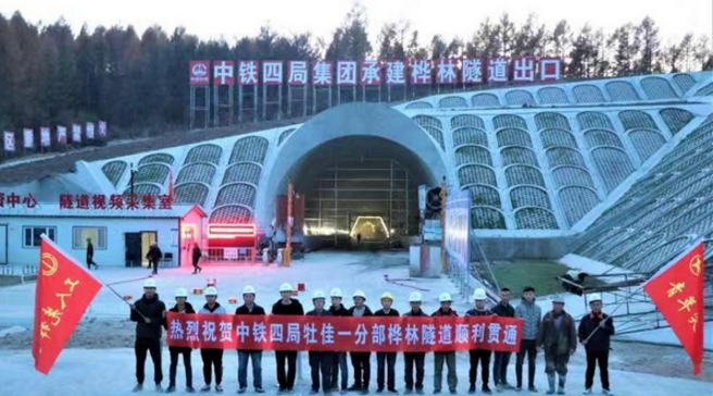 http://dongbei.chinadevelopment.com.cn/dfgh/2019/10/1575213.shtml