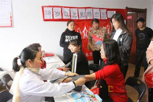 http://dongbei.chinadevelopment.com.cn/zxyw/2019/10/1575220.shtml