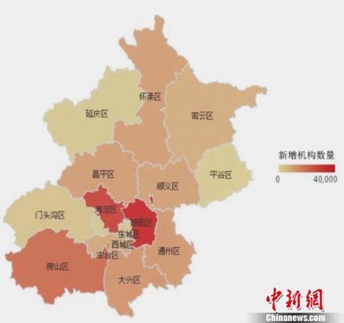 北京去年新增機構約20.4萬個高技術產業機構占比過半