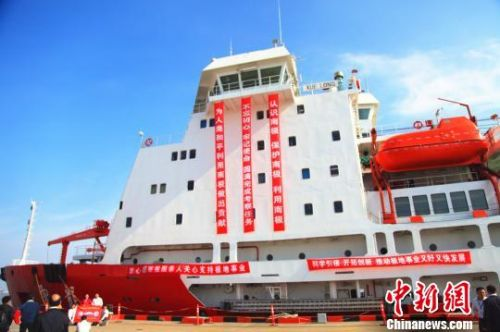 """雪龍號整裝啟航前往南極""""雙龍探極""""將成新常態"""