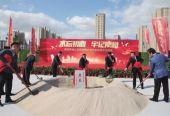 上海奉贤民生工程向高品质迈进