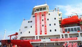 """雪龍號整裝啟航前往南極 """"雙龍探極""""將成新常態"""