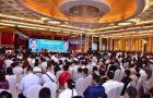 第四届海南新能源车展将于10月25日开幕