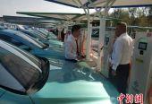 上海首個大型出租車專用充電場站投入運營