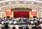 上海市委常委、區委書記翁祖亮為科經委黨員干部上專題黨課