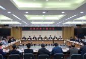 國家發展改革委組織召開促進消費專題會議