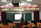 大慶市大同區:全面提升基礎教育教學質量 譜新篇