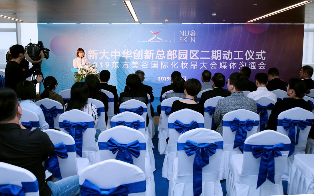 """國際化妝品大會來臨之際  如新開啟 """"美業+智能""""的 4.0新時代"""