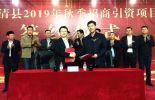 """黑龙江省宝清县""""煤头化尾""""和新能源产业再添新军"""